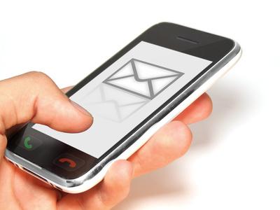 SMS від міської ради