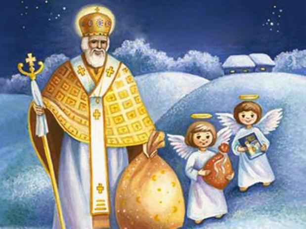 День Святого Миколая (19 грудня) mukolaj