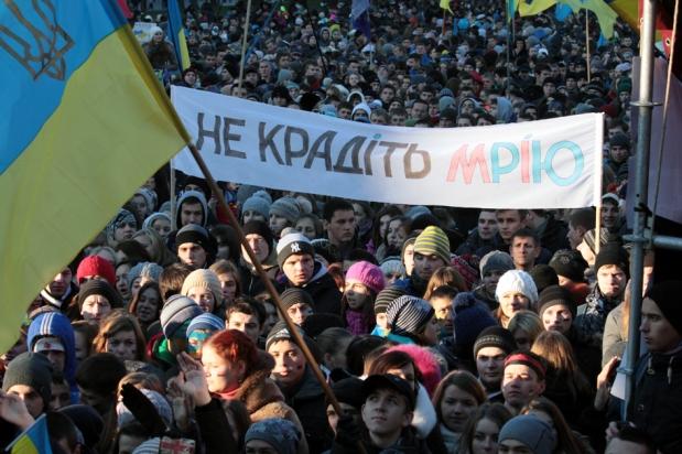 Студентський страйк за європейське майбутнє