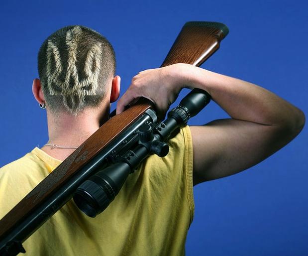 Зброя як захист
