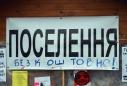 фото: Громадський сектор Євромайдану