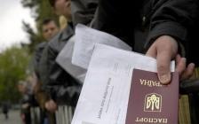 Шенгенське  полегшення