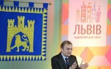 Амбітні плани Львова–2013
