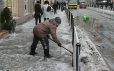 Небезпечна льодова глазур