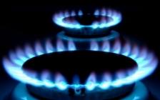 Небезпечний чадний газ
