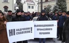 Перипетії довкола Львівводоканалу