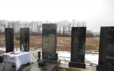 Пам'яті загиблих  воїнів-афганців