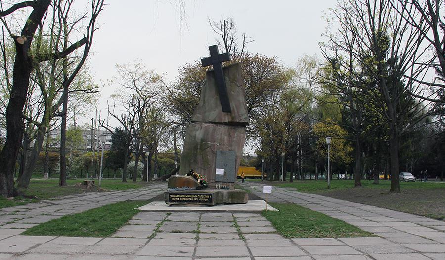 """Топ-11 """"зелених"""" ініціатив Львова"""