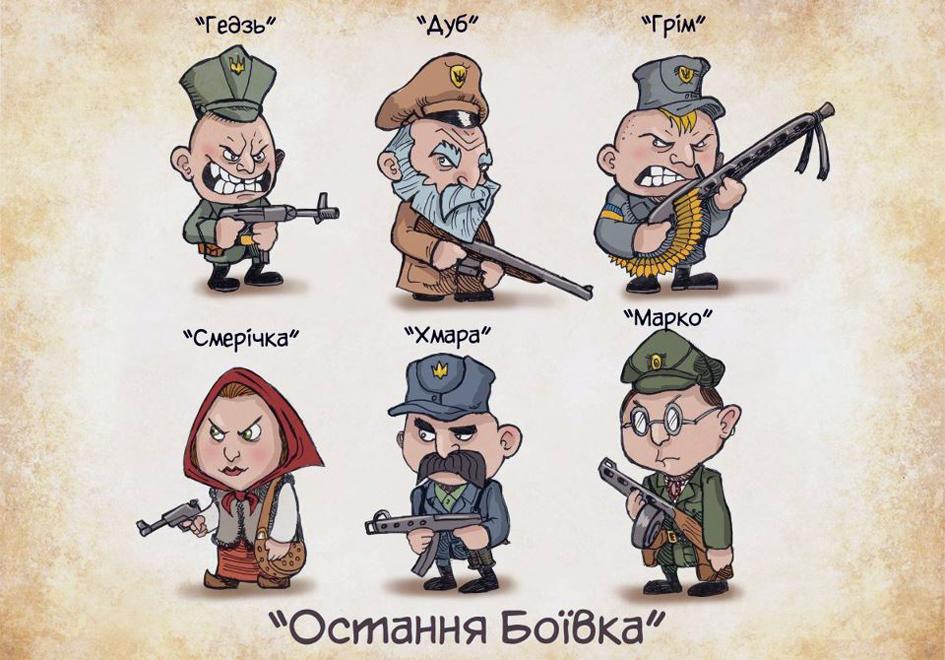 """Чи знаєте ви """"правду"""" про львів'ян?"""