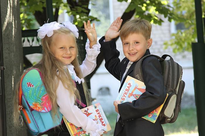 """Близько 450 тисяч українських першокласників сядуть за парти у новому навчальному році - Офіційний сайт комунального закладу """"Се"""