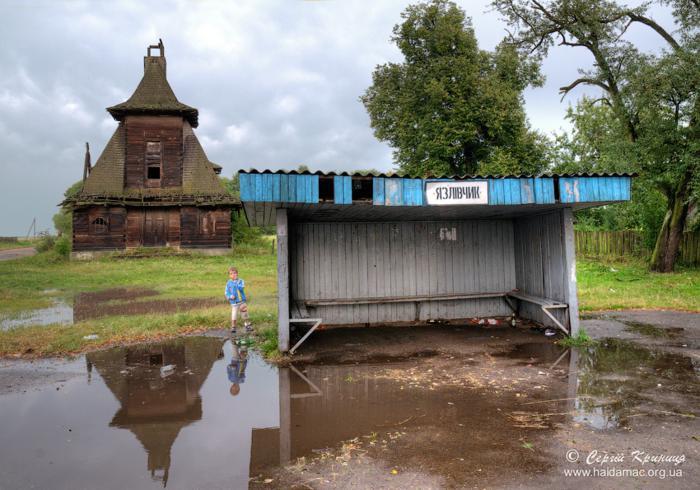 Костел в Язлівчику